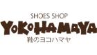 スニーカー・ウォーキングシューズの販売、靴のレンタル、扁平足、外反拇趾の予防なら鎌倉の靴のヨコハマヤ